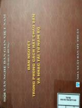 Đàn nguyệt trong phong cách hát chầu văn và nhạc tài tử Nam Bộ / Cồ Huy Hùng